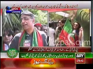 Today Nation will get real independence - Asad Umer Exclusive Message