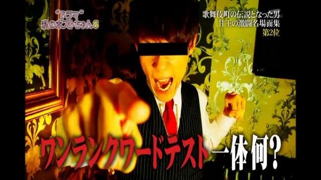 【連続ドラマ】ホストクラブのオーナー【今井華】 #33