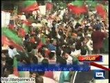 Dunya news Headlines 14 August 2014, 19:00 PM