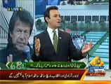 Special Transmission On Capital Tv – 14th August 2014