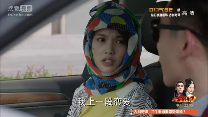 一見不鍾情 第13集 Love at Second Sight Ep13
