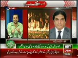 This Time Hanif Abbasi (PMLN) Personal Attack On Imran Khan And Fight With Faisal Wadhwa(PTI)