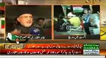 Tahir ul Qadri Special Interview - 14th August 2014
