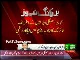 Blasts, sustained gunfire heard near Quetta airport