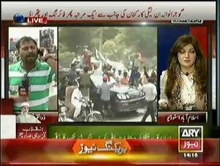 Must Watch Javed Hashmi's Bravery