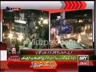 PTI Azadi March reaches Gujar Khan