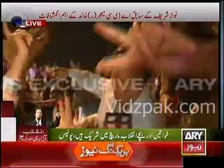 Imran Khan reaches Airport Road Islamabad