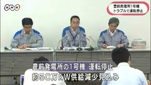 20140814豊前発電所1号機が停止 北九州