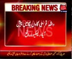 Azad Kashmir: Three killed as wall collapses due to heavy rains