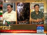 Mian Mehmood Ur Rashid(PMLN) Fight With Anchor Paras