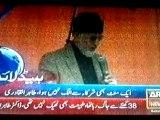 ARY news and Headlines  Pakistan Awami Tehreek (PAT) leader Tahir-ul-Qadri [16 august 2014