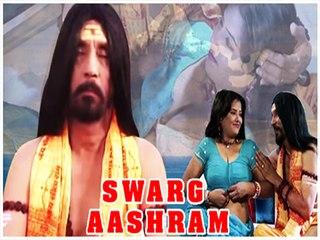 Swarg Aashram | Full HOT Hindi Movie | Radha Gautam, Subodh Govil