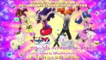 Pretty Rhythm Dear My Future OP 1 「Dear My Future ~Mirai no Jibun e~」Romanji Lyrics