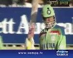 Will Imran win political cup