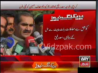 Saad Rafiq telephones MQM chief Altaf Hussain, thanks him for his support