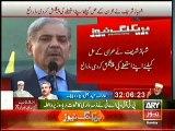 Breaking:- CM Punjab Shahbaz Sharif Offers Resignation to Resolve the Crises