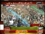 Tahir-ul-Qadri challenging all Gullu Butts to attack him instead of his followers