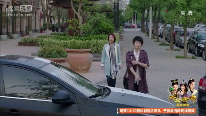 一見不鍾情 第17集 Love at Second Sight Ep17