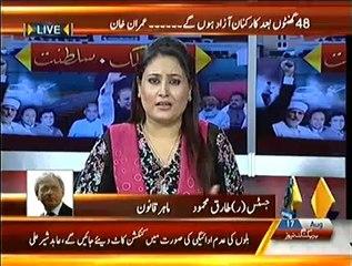 Justice (R) Tariq Mehmood Response On Imran Khan Speech