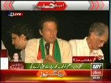 Imran Khan Strong Reply to Maulana Fazal-ur-Rehman and Mir Shakeel ur Rehman