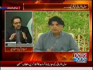 Live With Dr Shahid Masood(11 To 12 PM) - 17th August 2014