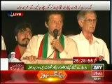 Imran Khan Strong Reply to Maulana Fazal ur Rehman and Mir Shakeel ur Rehman