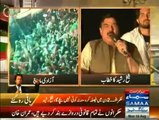Sheikh Rasheed Speech to PTI Dharna Islamabad - 17th August 2014