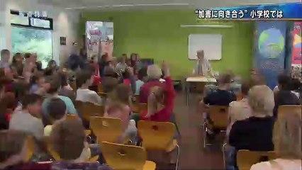 【動画】教科書は誰が選ぶ?日本軍とナチスを同一視させる印象操作!