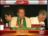Future of Maulana Fazal-ur-Rehman and Mir Shakeel ur Rehman in Pakistan, Imran Khan Revealed