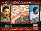 Sheikh Raseed Share Views About Dharna and About Imran Khan