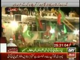 Ary News - 17th August 2014 - special Transmission Azadi & Inqilab March 10pm to 11pm