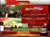 Speaker Blasted During Tahir ul Qadri speech