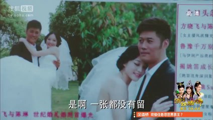 一見不鍾情 第21集 Love at Second Sight Ep21