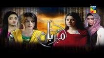 Mere Mehrban Episode 18 Promo HUM TV Drama [14 august 2014 ] latest Episode Promo