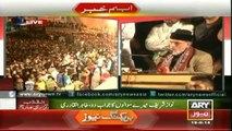 Qadri announces to conduct people's parliament in Islamabad tomorrow
