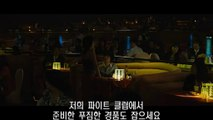 〕『밤의 전쟁』은 아산오피걸 사진〉【bamwar『컴』대전오피,시흥오피 강남오피