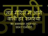 kala jadu specialist baba dubai for love vashikaran specialist baba dubai for love problem solution dubai+91-9653004895
