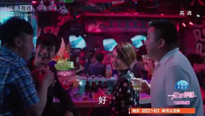 一見不鍾情 第24集 Love at Second Sight Ep24