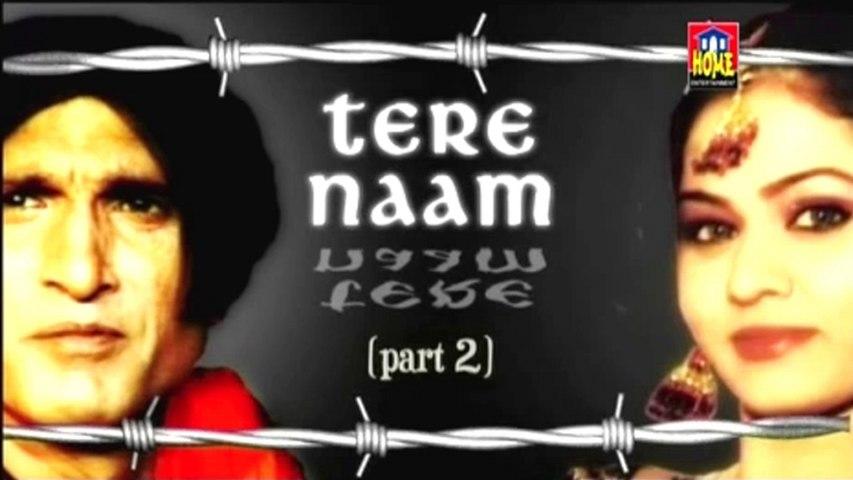 Sikandar Sanam - Tere Naam Part 2