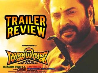Rajadhi Raja Official Trailer Review   Mammootty