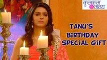 Kumkum Bhagya Episode Update | Pragya Gifts Abhi To Tanu On Her Birthday | Zee Tv Show