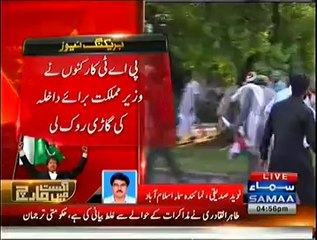 PAT Workers Stopped MNA Muhammad Baligh ur Rehman Car To Go From Pak Secretariat