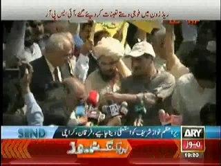 Mubashir Luqman Showing Mirror To Chaudhry Nisar