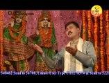 Kanhaiya Kanhaiya Pukara - Radha Radha Bol Bol Kar
