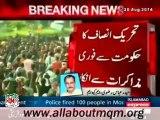EXPRESS Shahzeb Khanzada with Haider Abbas Rizvi on current political situation
