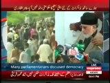 Tahir ul Qadri Speech, denies rejecting negotiations with Govt 20th August 2014