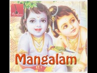 Mangalam I Kannante Munnil I Malayalam Devotional