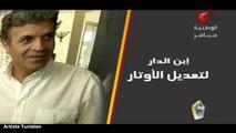 Mercredi Sport Le retour de Khaled Ben Yahia à l'Espérance Sportive de Tunis 20-08-2014