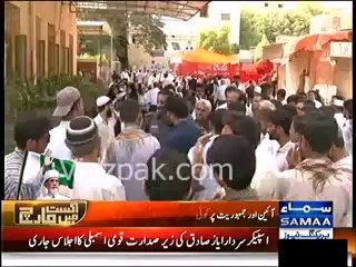 Courts closed: Lawyers observing strike against PTI & PAT Sit-ins