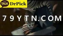 일본야구생중계 『『 79YTN닷COM≪사설배팅≫ 』』 모바일놀이터